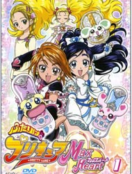 Poster of Pretty Cure Max Heart