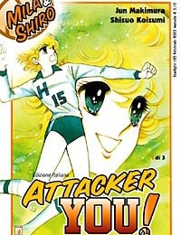 Attacker You! poster
