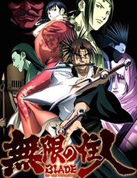 Poster of Mugen no Juunin