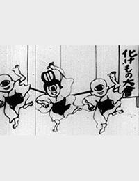 Hinomaru Hatanosuke: Bakemonoyashiki no Maki