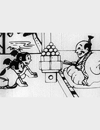 Poster of Hatanosuke Takes Down the Inazuma Gang