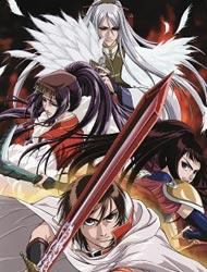 Koutetsu Sangokushi poster