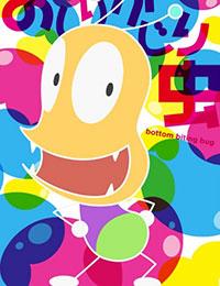 Poster of Oshiri Kajiri Mushi (TV) 4th Season