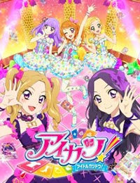 Aikatsu! 4 poster