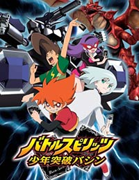 Battle Spirits: Shonen Toppa Bashin poster