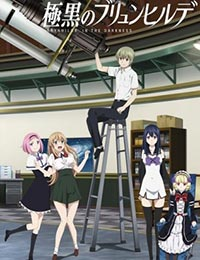 Poster of Brynhildr in the Darkness
