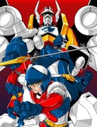 Machine Robo: Revenge of Chronos poster
