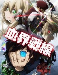 Blood Blockade Battlefront (Dub) poster