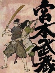 Poster of Musashi: The Dream of the Last Samurai