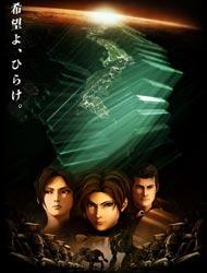 Vexille: 2077 Nihon Sakoku (Dub) poster