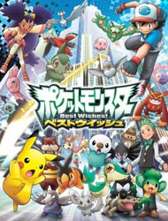 Poster of Pokémon: Black & White