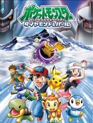 Poster of Pokémon: Diamond and Pearl (Dub)