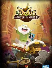 Dofus: The Treasures of Kerubim poster