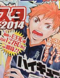 Haikyu!!: Lev Kenzan! poster