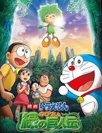 Doraemon: Nobita and the Green Giant Legend