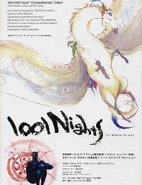 1001 Nights poster