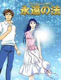 The Laws of Eternity (Dub)