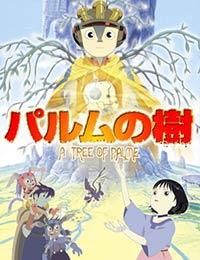 Palme no Ki (Dub) poster