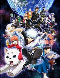 Gintama: Jump Festa 2015 Special poster