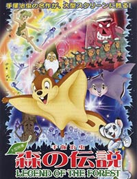 Poster of Legend of the Forest