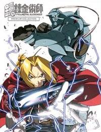 Fullmetal Alchemist: Premium Collection (Dub) poster