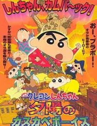 Eiga Crayon Shin-chan: Arashi o Yobu! Yuhi no Kasukabe Boys poster