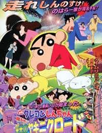 Eiga Crayon Shin-chan: Arashi wo Yobu Eikou no Yakiniku Road poster