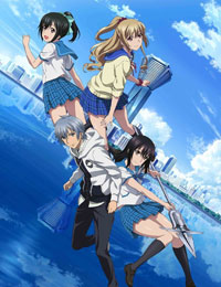 Poster of Strike the Blood II