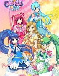 Poster of Balala the Fairies 3