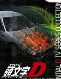 Initial D: Project D to the Next Stage - Speculations on Project D