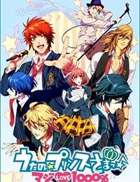 Poster of Uta no☆Prince-sama♪ Maji Love 1000%