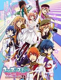 Poster of Uta no☆Prince-sama♪ Maji Love 2000%