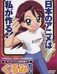 Animation Runner Kuromi (Dub) poster