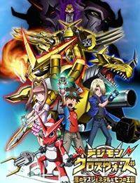 Digimon Xros Wars: Aku no Death General to Shichinin no Oukoku