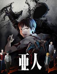 Ajin: Demi-Human (Dub) poster