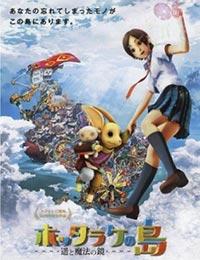 Hottarake no Shima: Haruka to Mahou no Kagami (Dub) poster