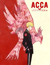 ACCA: 13 Territory Inspection Dept. poster