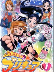 Poster of Pretty Cure