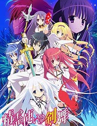Poster of Seirei Tsukai no Blade Dance Mini