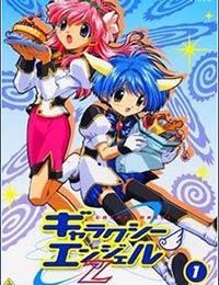 Galaxy Angel Z (Dub) poster