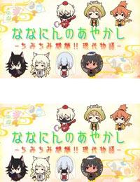 Nananin no Ayakashi: Chimi Chimi Mouryou!! Gendai Monogatari poster