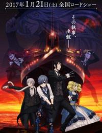 Kuroshitsuji Movie: Book of the Atlantic