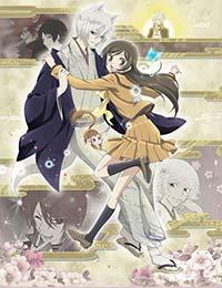 Poster of Kamisama Kiss◎ (Dub)