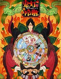 Poster of Hoozuki no Reitetsu OAD - OVA