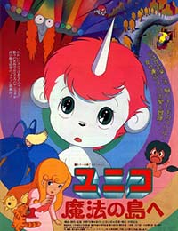 Poster of Unico in the Island of Magic