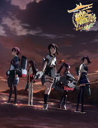 Fleet Girls Collection KanColle Movie Sequence poster