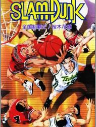 Slam Dunk Movie 2