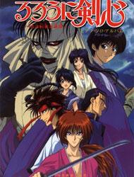 Rurouni Kenshin (Sub)