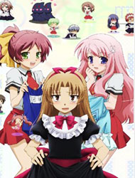 Baka to Test to Shoukanjuu (Dub) poster