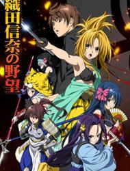 The Ambition of Oda Nobuna (Dub) poster